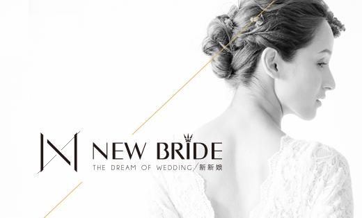 新新娘婚礼LOGO设计
