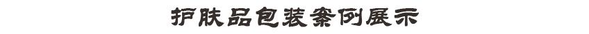 海报设计_宣传海报展架易拉宝招生招聘促销广告KT灯箱DM单设计6