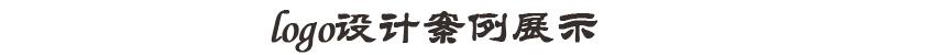 海报设计_宣传海报展架易拉宝招生招聘促销广告KT灯箱DM单设计4