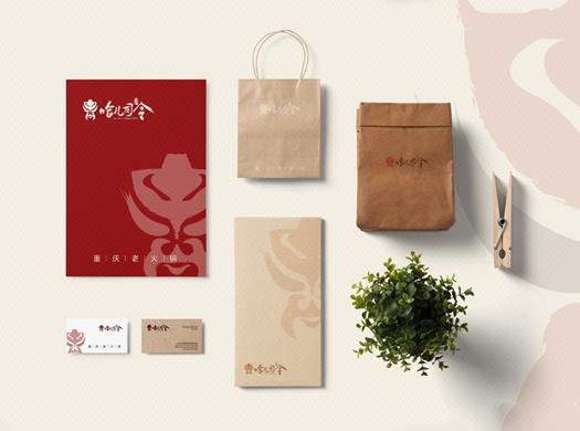 【餐饮行业】深圳VI设计/餐饮/外卖餐饮/餐饮品牌高端形象