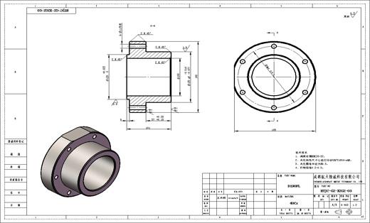 【机械制图】机械出图图纸加工图纸标准出图cad加工图标准