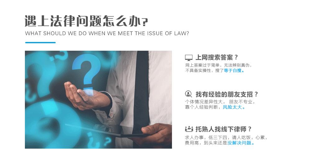 企业法律咨询_[创业无忧]企业法律顾问半年套餐/法律咨询/合同审拟2