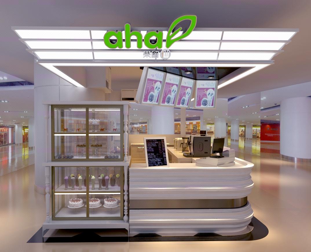 披萨寿司甜品奶茶西饼屋水吧冷饮品店面门头装修设计芸树空间设计
