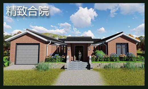 精品豪宅设计/高端别墅一体化设计/高端住宅设计/精品私宅设计