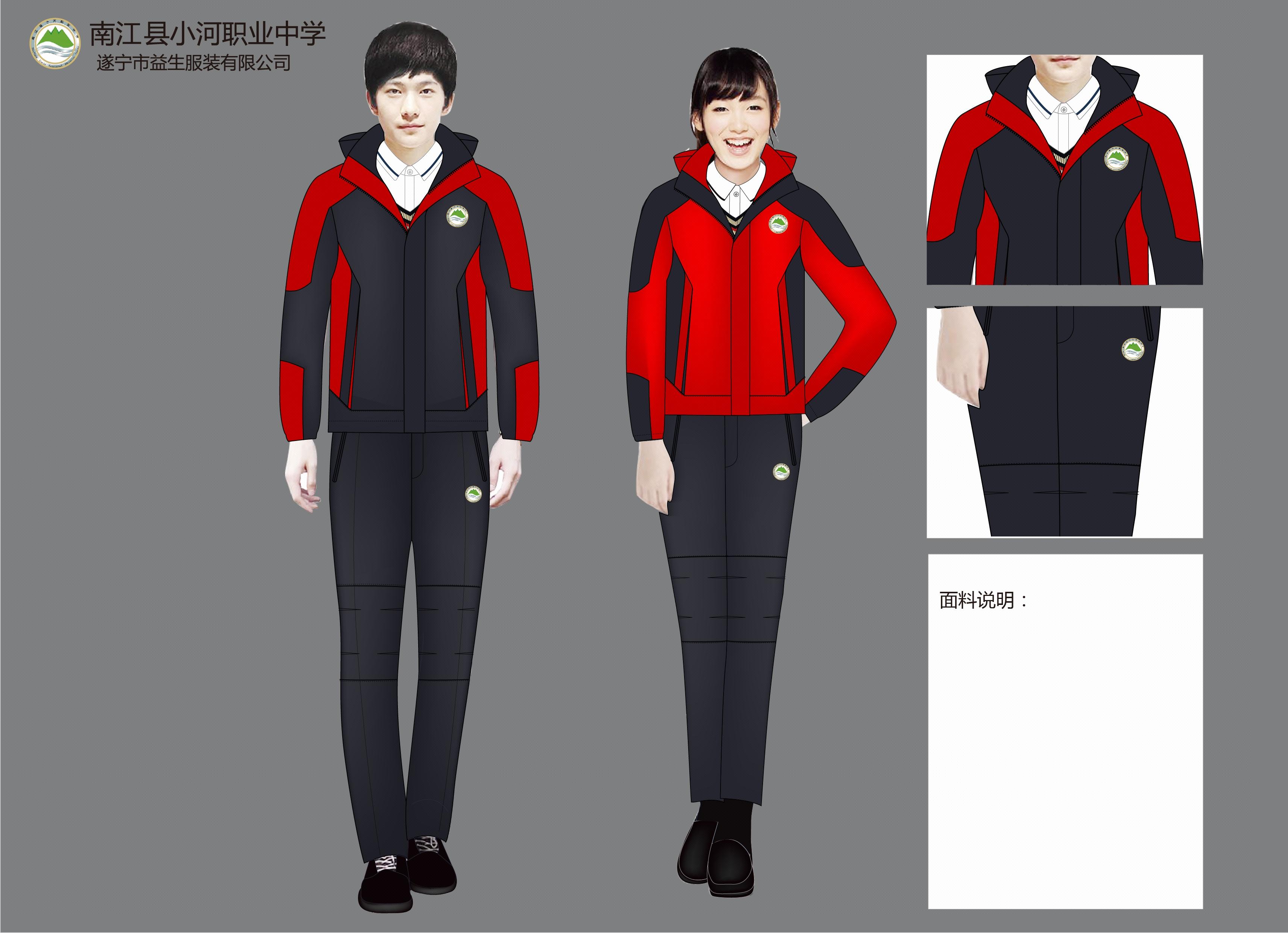 校服设计男学校制服设计幼儿校服设计教师校服英伦风男装设计工作