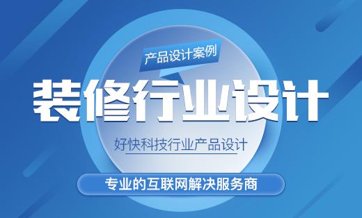 【产品/UI设计】网站设计/APP设计/界面设计/产品设计