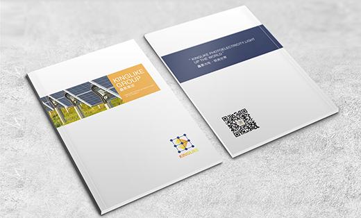 艺点-鑫衢能源宣传册设计