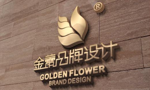 餐饮logo设计卡通品牌企业公司商标店标图形图文字体英文