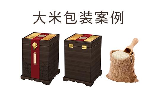 农产品包装设计礼盒食品茶叶酒水土特产饮料医药化妆品包装盒纸箱