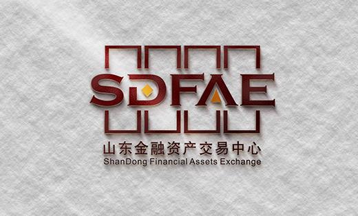 山东金融资产交易中心VI画册设计