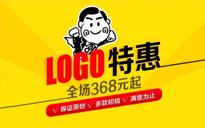 工业制造logo设计企业公司图形文字英文品牌商标标志字体网