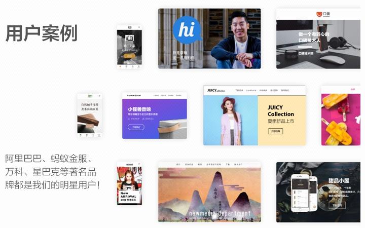 网站建设开发H5网页设计制作企业商城手机前端模板建站APP