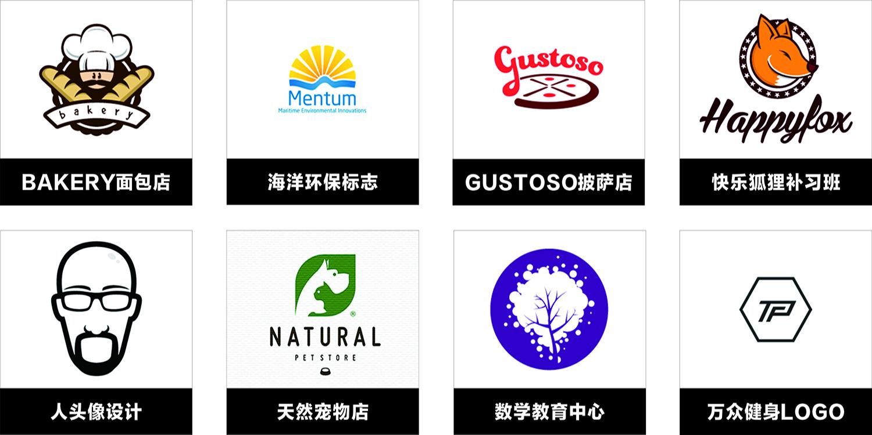LOGO_LOGO设计定制服务品牌设计/套4