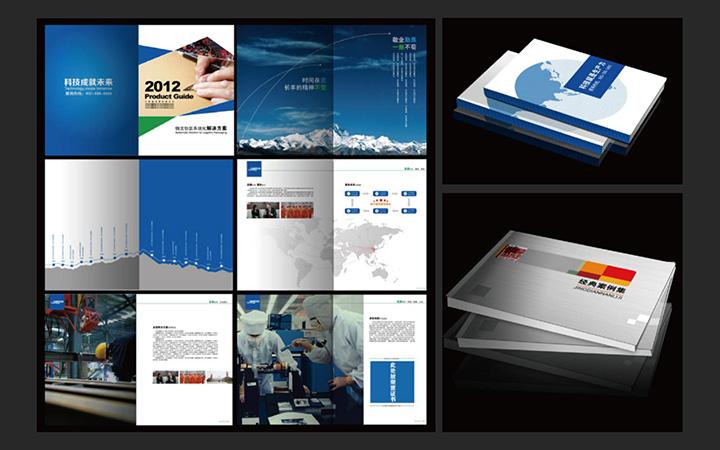企业公司产品画册样本手册型录目录招商宣传册画册排版设计