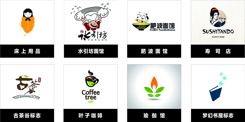 LOGO_LOGO设计定制服务品牌设计/套5