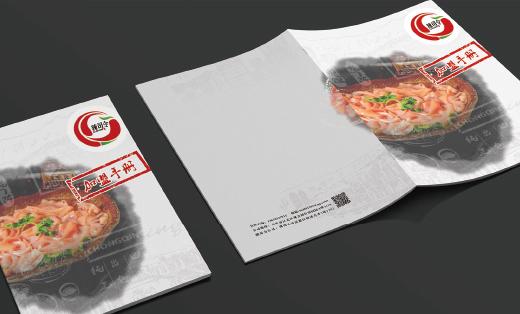 重庆辣司令餐饮宣传设计/品牌VI设计/SI终端连锁店铺设计