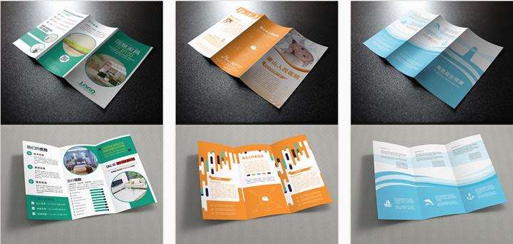 画册设计宣传册设计产品企业三折页设计宣传画册宣传单页品设计图片