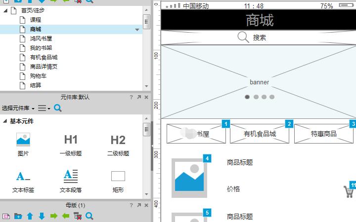 微信开发/微商城开发/微信分销定制开发
