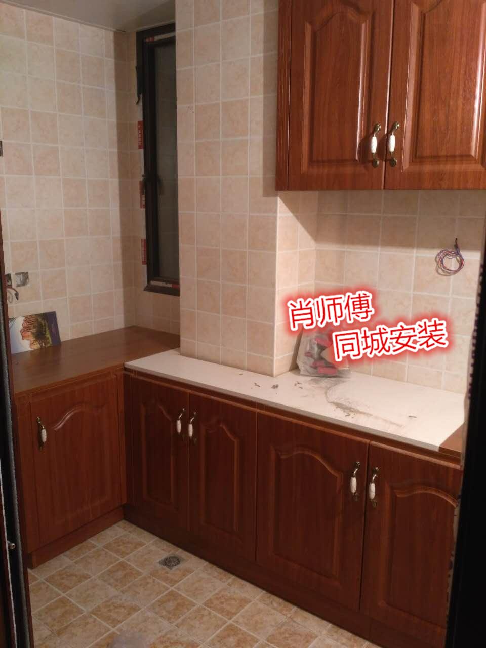 人脉服务_重庆同城家具安装工人  橱柜安装4