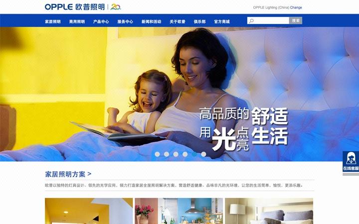 浦元豪华HTML5响应式企业网站建设 网站制作 定制网站开发