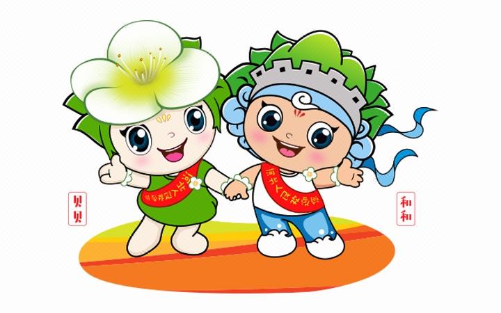 企业吉祥物设计 产品卡通形象设计 卡通logo设计 qq微信