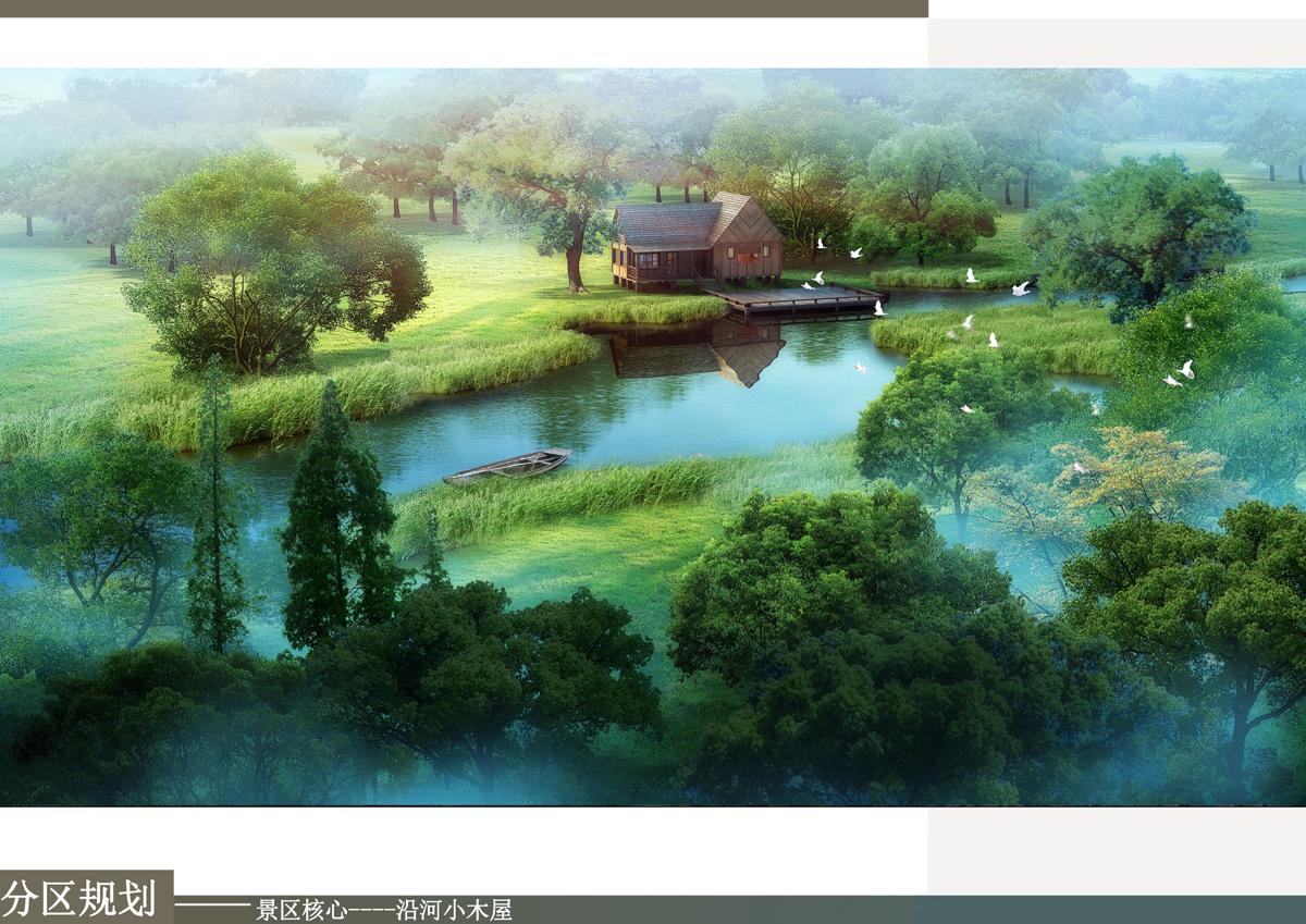 沿河景观效果图