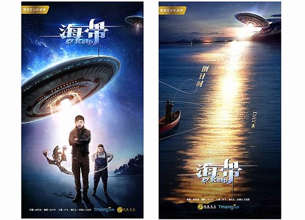 海报设计房地产品牌创意广告平面设计旅游宣传单封面户外电影海报