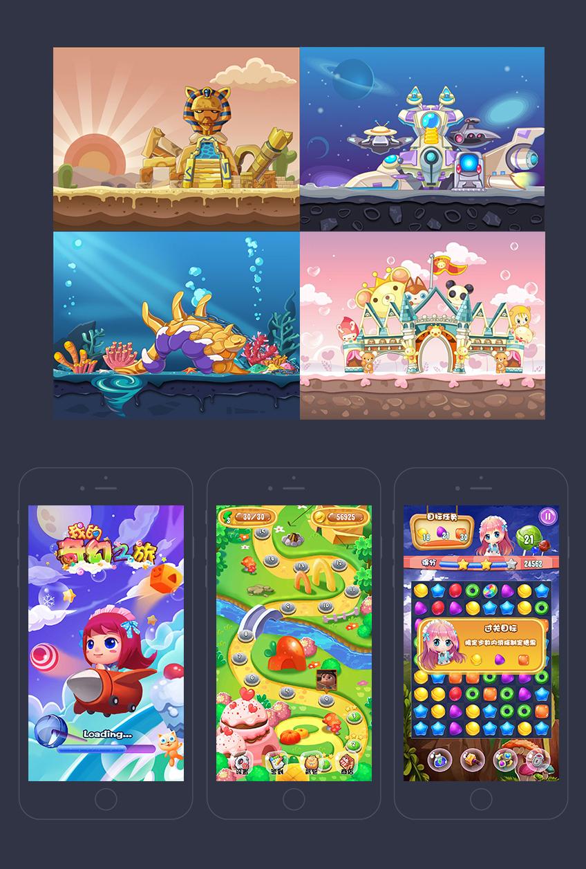 游戏UI设计_游戏美术设计/游戏UI/游戏界面/小程序游戏/ 棋牌游戏界面10
