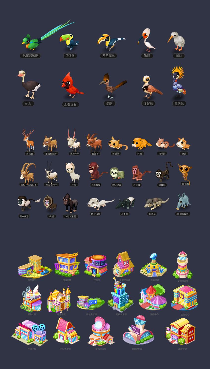 游戏UI设计_游戏美术设计/游戏UI/游戏界面/小程序游戏/ 棋牌游戏界面9