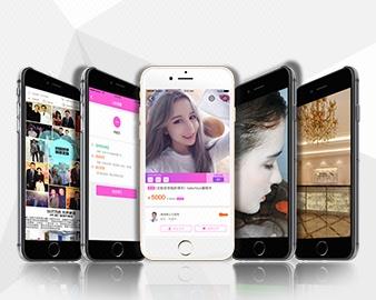 app开发视频类  app视频在线直播客户端 仿映客花椒直播