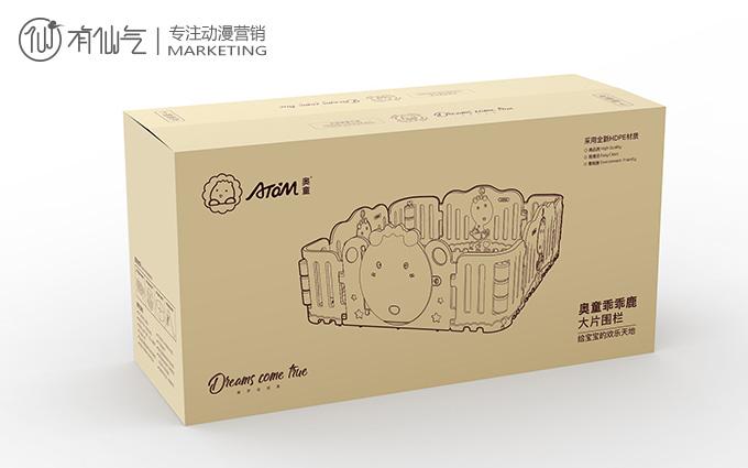 【包装插画】产品插图手绘四格漫
