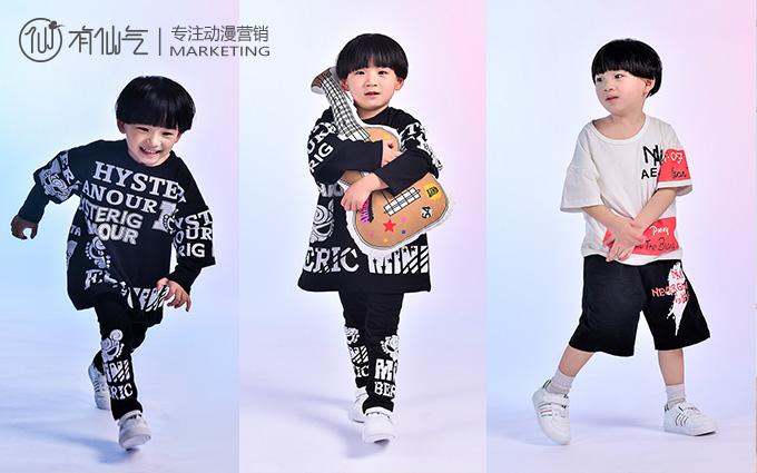 【电商】童装平面拍摄 儿童模特衣服摄影 淘宝主图视频制作录制