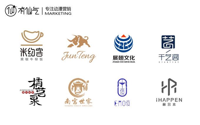 【餐饮】资深设计 logo设计 企业商标志 品牌图形文字图片