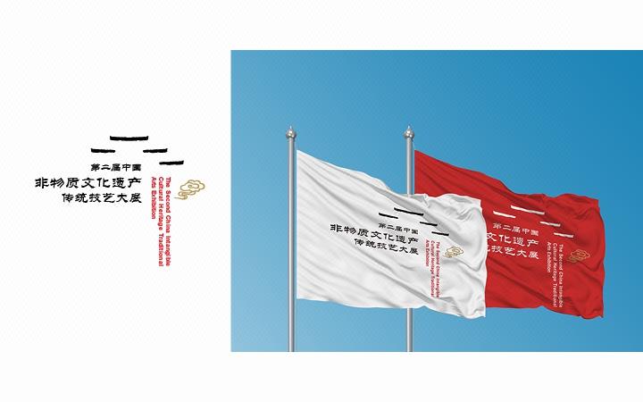 平面设计品牌设计标志设计图形公司餐饮企业商标LOGO设计雨正