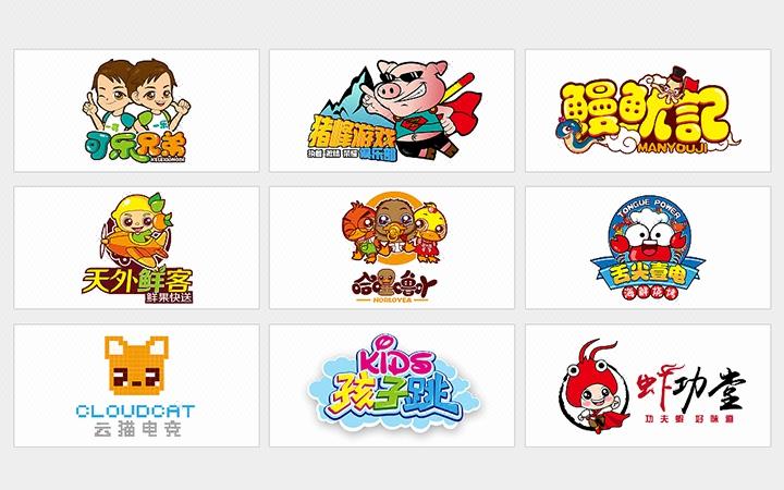 吉祥物三视图/卡通形象表情动作衍生/q版人物动物/gif