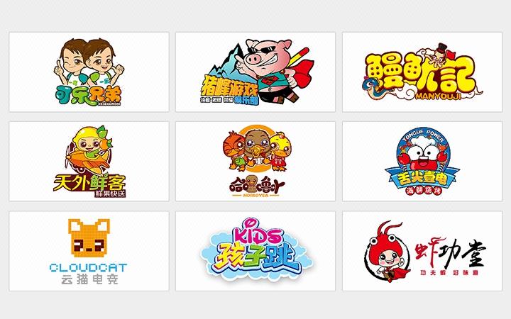 卡通形象logo/q版人物动物/吉祥物/三视图/漫画手绘设计