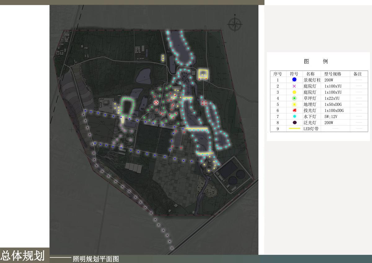 润泉谷景观设计照明分析图