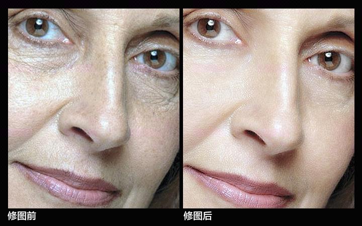 美工抠图修图p图去水印换背景图片处理主图广告设计人物照片