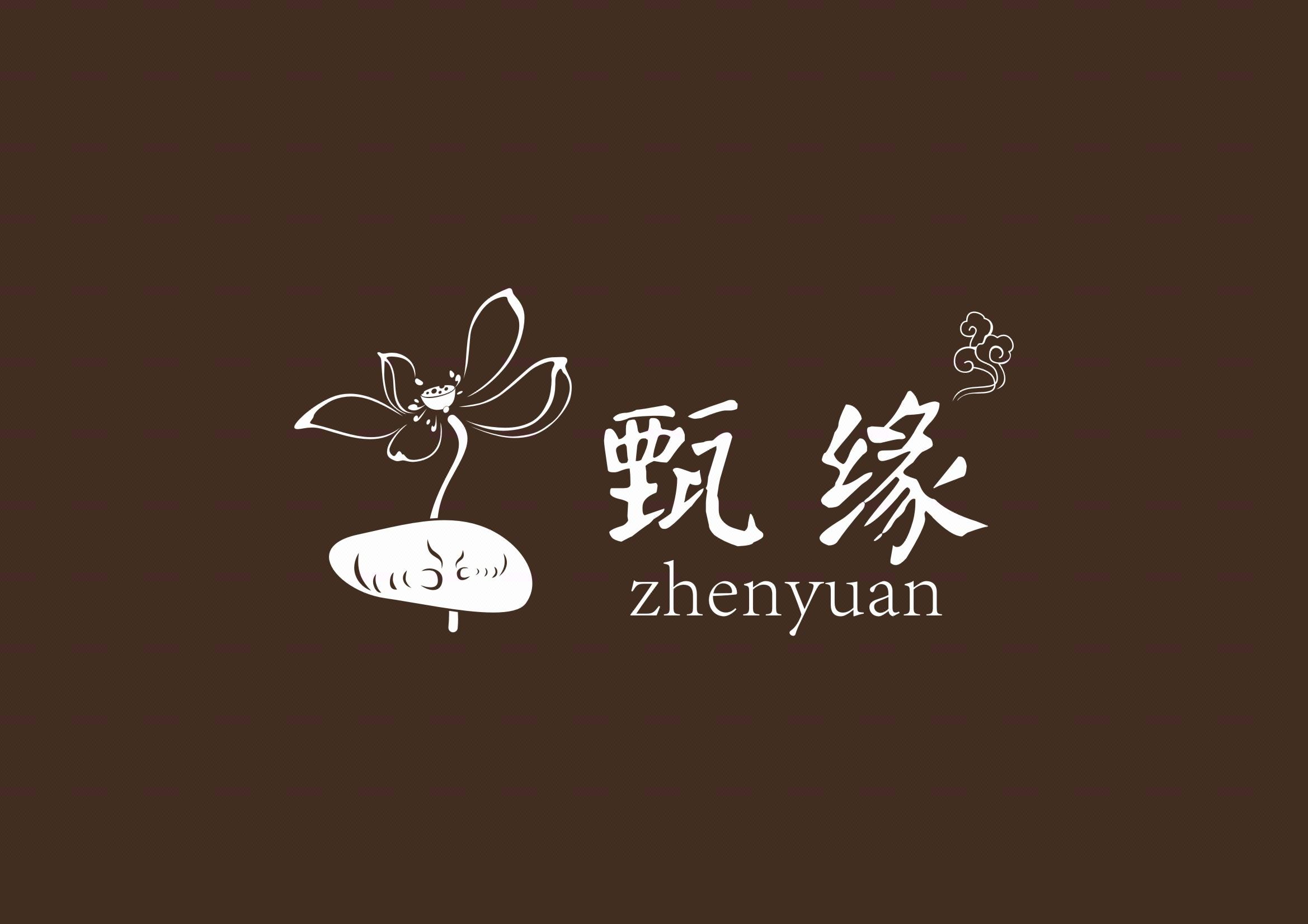 品牌logo设计/企业公司餐饮房地产LOGO标志设计