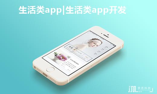 互联网医疗App开发项目