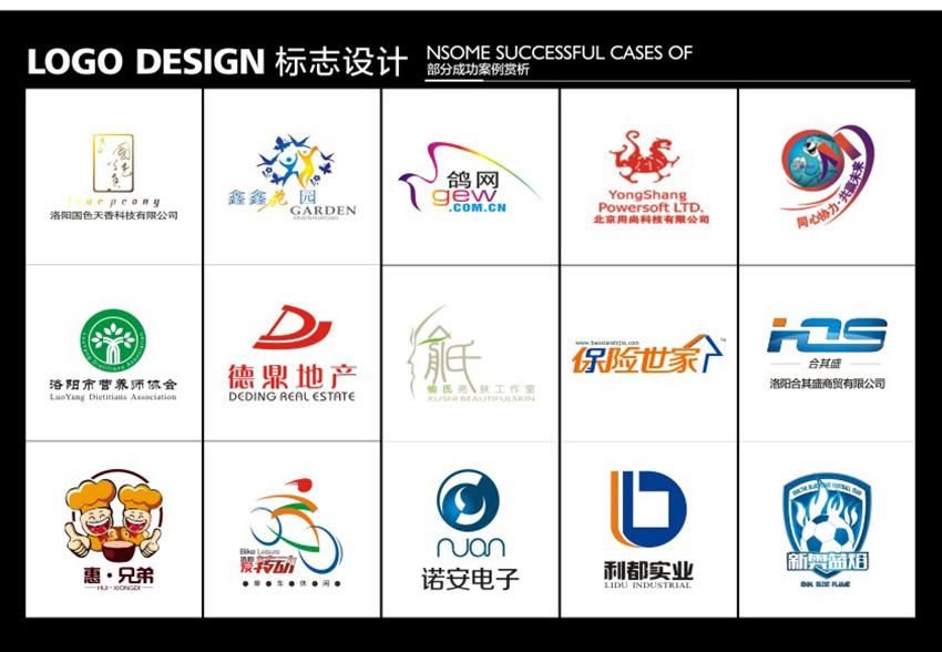 LOGO_【LOGO设计】专业设计师 企业物流/地产餐饮娱乐/培训3
