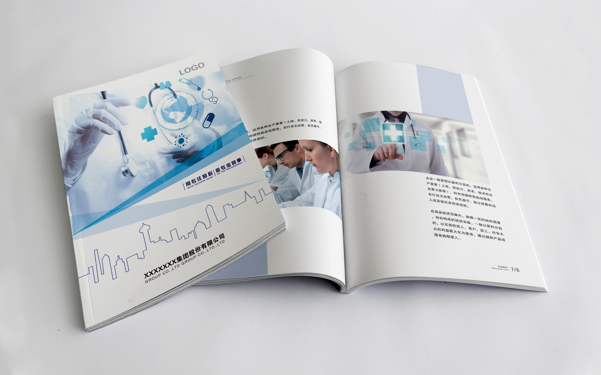 画册设计宣传册设计企业形象宣传画册广告产品手册杂志菜单菜谱