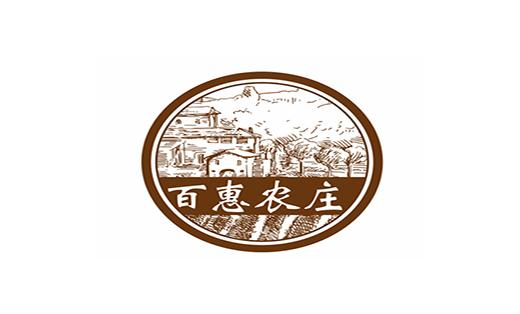 百惠农庄LOGO设计