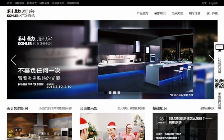 营销型企业网站建设/营销网站开发/网站制作/浦元品牌网站建设