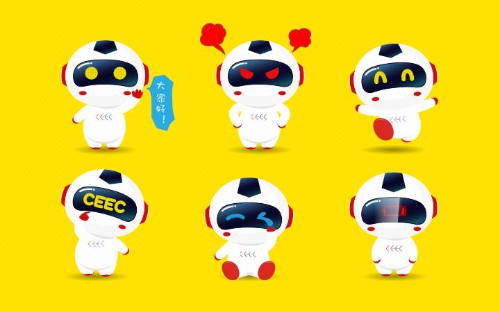 企业吉祥物设计 产品卡通形象设计 卡通logo设计 qq微信图片
