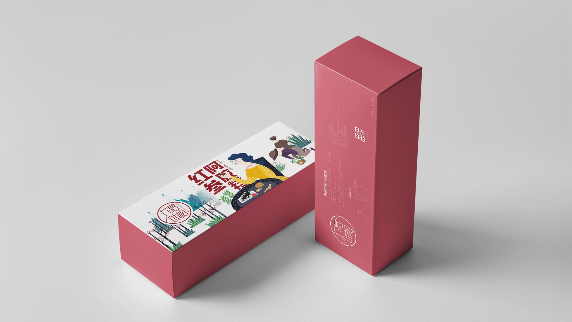 【品牌包装设计】食品饮料电商产品农产品茶酒生活用品电子产品