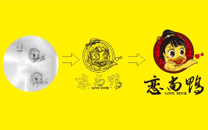 logo设计标志设计卡通LOGO休闲娱乐logo设计商标设计