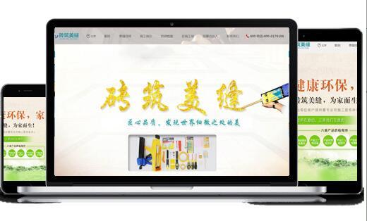 北京砖筑美缝