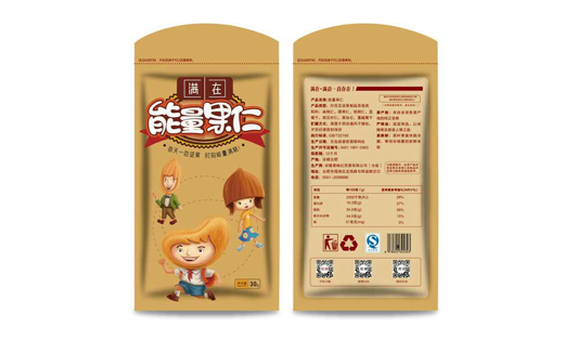包装设计-能量果仁