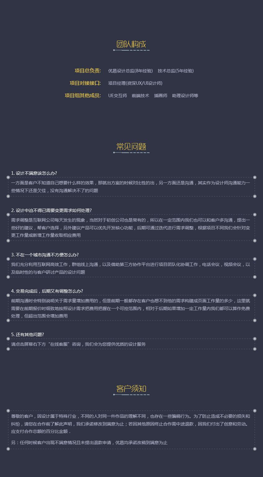 游戏UI设计_游戏美术设计/游戏UI/游戏界面/小程序游戏/ 棋牌游戏界面14